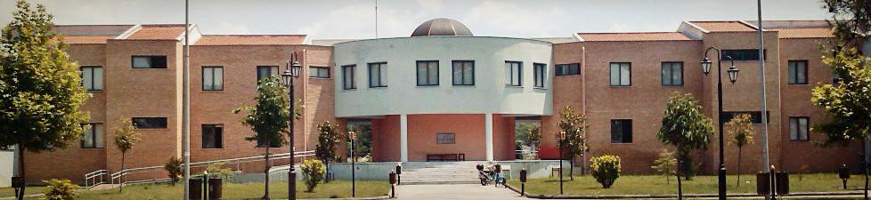 Το τμήμα Μηχανικών Πληροφορικής Τ.Ε.
